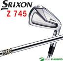 Six ダンロップスリクソン Z745 iron set (#5 - 9, PW) dynamic gold D.S.T. Shaft [DUNLOP SRIXON]