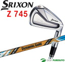 Six ダンロップスリクソン Z745 iron set (#5 - 9, PW) dynamic gold TOUR ISSUE Design Tuning shafts [DUNLOP SRIXON]