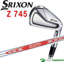 Six ダンロップスリクソン Z745 iron set (#5 - 9, PW) N.S.PRO MODUS3 TOUR120 steel shafts [DUNLOP SRIXON モーダス]