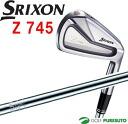 ダンロップスリクソン Z745 iron one piece of article (#3, #4, AW, SW) N.S.PRO 980GH D.S.T. steel shaft [DUNLOP SRIXON]
