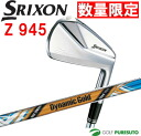 Six ダンロップスリクソン Z945 iron set (#5 - 9, PW) dynamic gold TOUR ISSUE Design Tuning shafts [DUNLOP SRIXON]