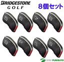 Bridgestone golf iron cover (set of 8) ICG521 [BRIDGESTONE Golf]