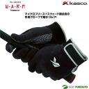 Kasco winter for warm Golf Gloves ★ two-handed ★ SF-1135 W Black [Kasco WARM warm cask.