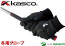 For Casco heat Casco SF-1435 W ( 4376 ) ★ two-handed ★ golf glove [WARM Kasco winter]