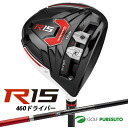 R15 TaylorMade 460 driver TM1-115 shaft [Japan specifications]