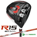 R15 TaylorMade 460 driver Diamana R60 shaft [Japan specifications]