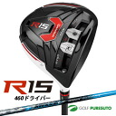 R15 TaylorMade 460 driver ATTAS 6 ☆ 6 Japan shafts
