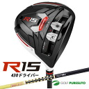 R15 430 TaylorMade driver Tour AD MJ shaft model Japan spec