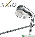 Dunlop xxio forged iron set ( # 5-9, PW, AW, SW ) MX-5000 shaft [DUNLOP XXIO FORGED]