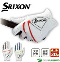 Dunlop Srixon Golf Gloves for hand (left hand fitted for) GGG-S014 [DUNLOP SRIXON]