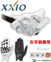 Dunlop xxio golf glove for the hand-right hand mounting for-GGG-X008R [DUNLOP XXIO]