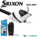 Dunlop Srixon Golf Gloves for hand (left hand fitted for) GGG-S007 [DUNLOP SRIXON gloves]