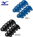 Mizuno iron covers set of 10 ( No.3-9, PW, SW, F ) 45 HS-01470 fs3gm