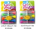 It is fs3gm 77 (T-734) gel pop tea long / regulars 65 (T-733) [Gel pop]