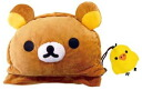 Rilakkuma iron cover H-201 fs3gm