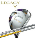 Calloway Legacy fairway Wood SPEED METALIX Z shaft [Callaway LEGACY]