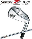Dunlop Srixon Z 925 iron 6 bottle set ( # 5-# 9, PW ) dynamic gold D. S. T. shaft [DUNLOP SRIXON DynamicGold]
