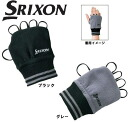 ダンロップスリクソン cover of the back of the hand (hand warmer) SXG2755 [DUNLOP SRIXON]