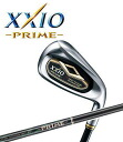 XXIO PRIME Iron Single (#5,AW,SW) XXIO PRIME SP-700 Graphite Shaft [DUNLOP, Japanese Golf Club]
