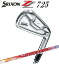 725 8 ダンロップスリクソン Z iron one piece of article (#3,#4,AW,SW) Miyazaki KENA Blue carbon shaft [DUNLOP SRIXON] fs3gm
