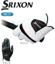 (left hand wearing use) GGG-S007 [DUNLOP SRIXON] fs3gm for ダンロップスリクソンゴルフグローブ one hand