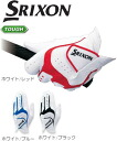 (left hand wearing use) GGG-S008 [DUNLOP SRIXON] fs3gm for ダンロップスリクソンゴルフグローブ one hand