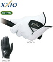 Dunlop xxio golf glove for one hand (left hand fitted for) GGG-X004 [DUNLOP XXIO] _F24