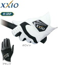 (left hand wearing use) GGG-X005 [DUNLOP XXIO] for ダンロップゼクシオゴルフグローブ one hand