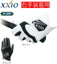 ■ GGG-X005R [DUNLOP XXIO] for ■ right hand wearing for ダンロップゼクシオゴルフグローブ one hand