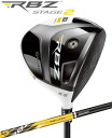 Taylormade Rocket Balls Stage 2 Driver TM1-213 Shaft [RBZ, Taylormade JAPAN][fs2gm]