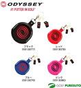 Odyssey Cup clip holder 13 JM [Odyssey] _F24