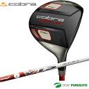 PROFORCE VTS SILVER carbon shaft made in cobra Baffler T-Rail+ fairway Wood UST Mamiya