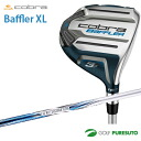 Cobra Baffler XL fairway Wood