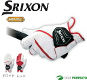 (left hand wearing use) GGG-S009 [DUNLOP SRIXON] for ダンロップスリクソンゴルフグローブ one hand