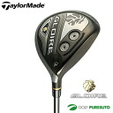 Tailor maid New GLOIRE fairway Wood GL2200 carbon shaft model