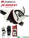 (left hand wearing use) SF -1318 (4342) for Cass body loss bread golf glove one hand [Kasco X-BRED]