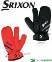 Dunlop Srixon mittens (for hand) SXG3727 [DUNLOP SRIXON] _F24