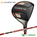 Cobra Baffler T-Rail+ fairway Wood carbon shaft fs3gm