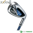 Set of Dunlop xxio irons 8 8 ( # 5-9, PW, AW, SW ) N.S.PRO 900GH DST for XXIO steel shaft