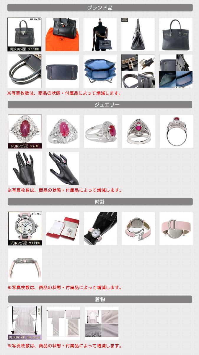 商品画像例