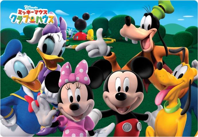 ミッキーマウスの画像 p1_40