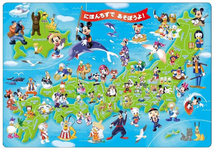 パズル パズル 日本地図 : ... パズル ミッキーと日本地図で