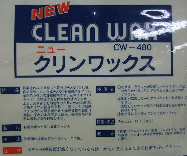nh-cw4804l122.jpg