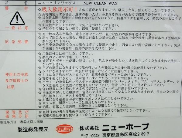 nh-cw4804l23.jpg