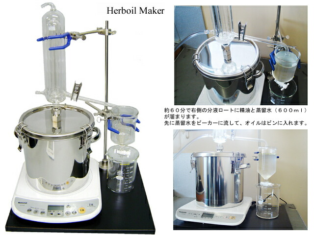 Px G Rakuten Global Market Aroma Oil Distillation