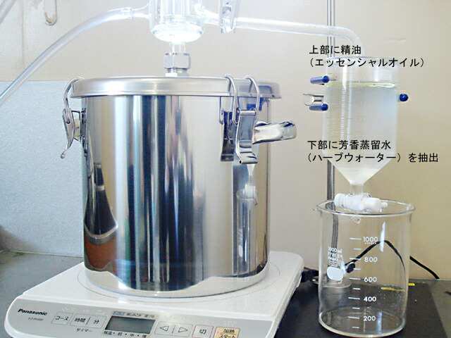 Home Water Distillation Equipment ~ Px g rakuten global market aroma oil distillation