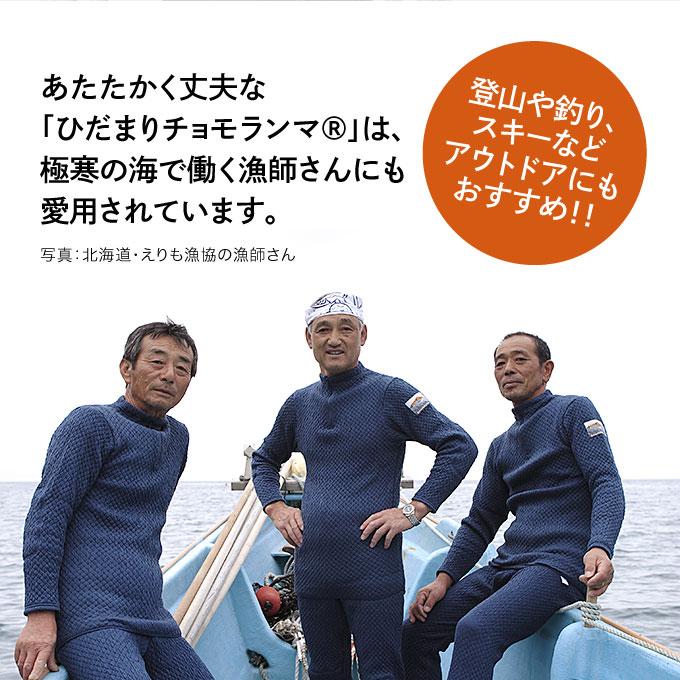 楽天市場】カテゴリ > ブランド...