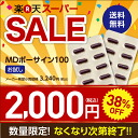 Placenta supplement MD ポーサイン 100 (100 ポーサイン JBP) (laennec / placenta /placenta/100 / supplement / supplements / trial / trial)