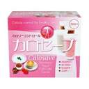 Micro diet カロセーブ drink type 20 bag