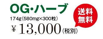 ����̵����1Ȣ(��15��ʬ)��13,650��
